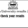 Anna University Results 2016 – Check Your Results